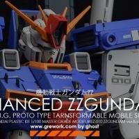 《MG MSZ-010S 强化型ZZ高达 Ver.Ka by ghost》6月3日