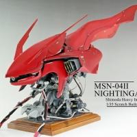 《MSN-04II 夜莺头像 by 下田重工業》7月6日