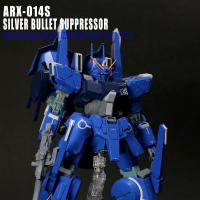 《HGUC ARX-014S 银弹·镇压者 by Ma》7月13日
