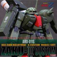 《HGUC AMX-011S 扎古III改 by yu-suke》1月12日