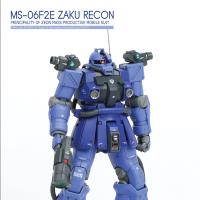 《HGUC MS-06F2E 侦察型扎古 by roopy76》1月23日
