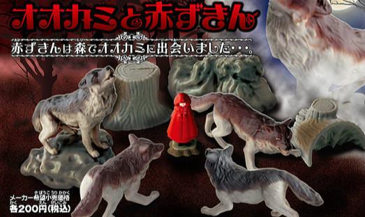 自编动物童话故事