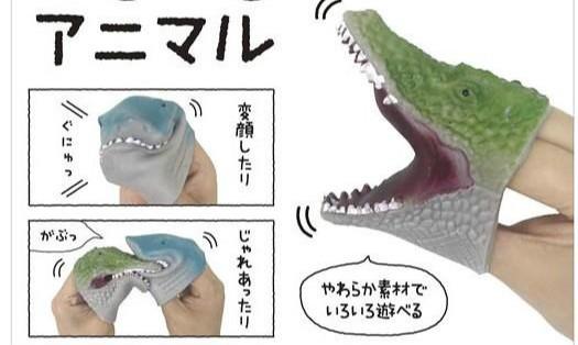 IP4 「动物手指套」扭蛋